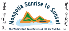 Mongolia Sunrise to Sunset logo on RaceRaves