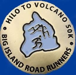 Hilo to Volcano 50K Ultra and Team Relay logo on RaceRaves