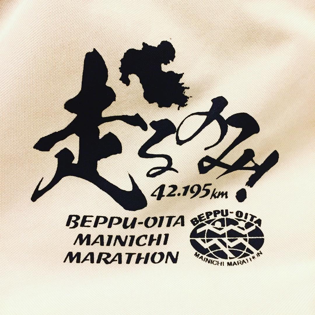 Beppu-Oita Mainichi Marathon logo on RaceRaves