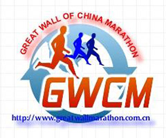 Great Wall of China Marathon – Autumn logo on RaceRaves